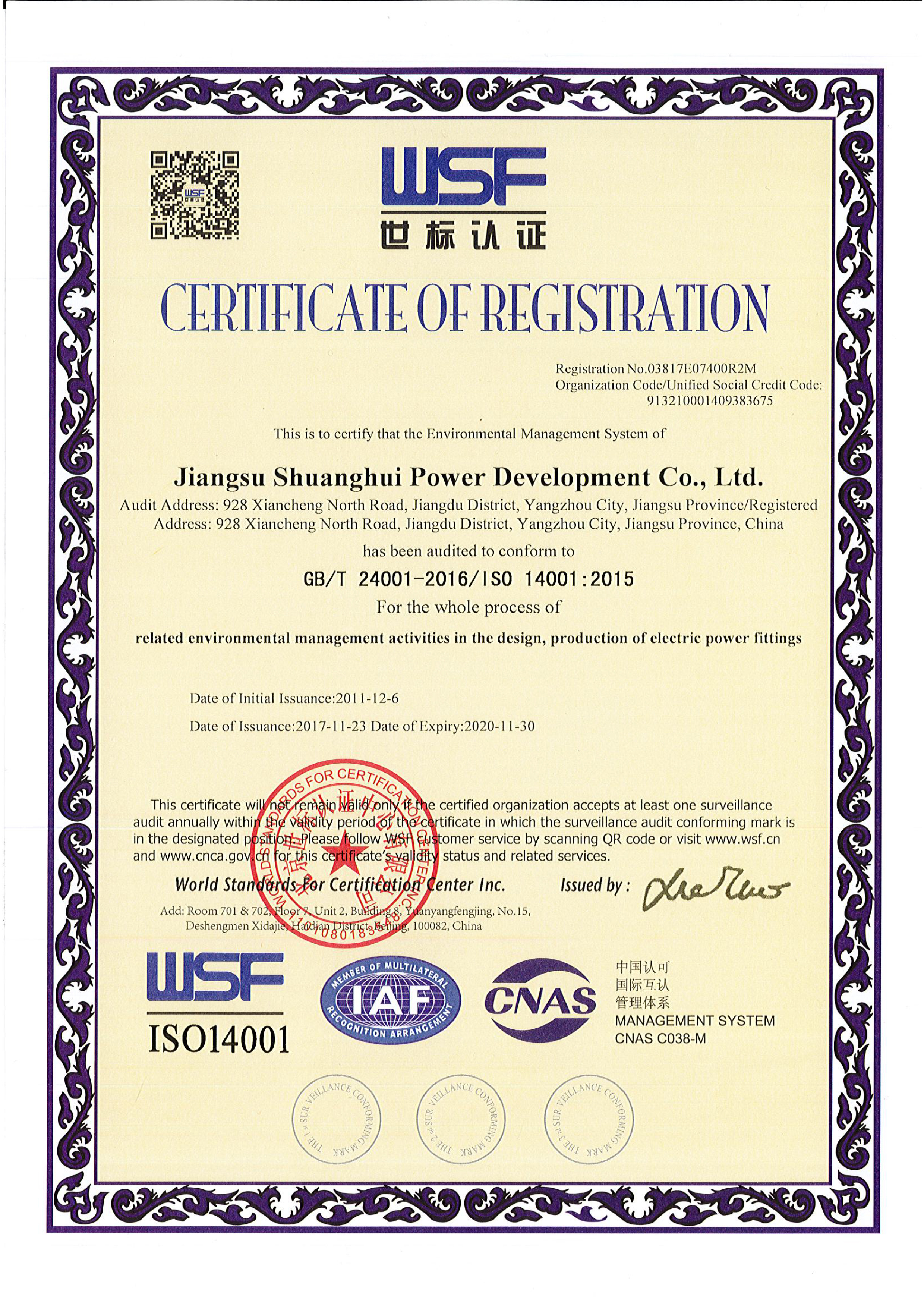 iso-certification-2
