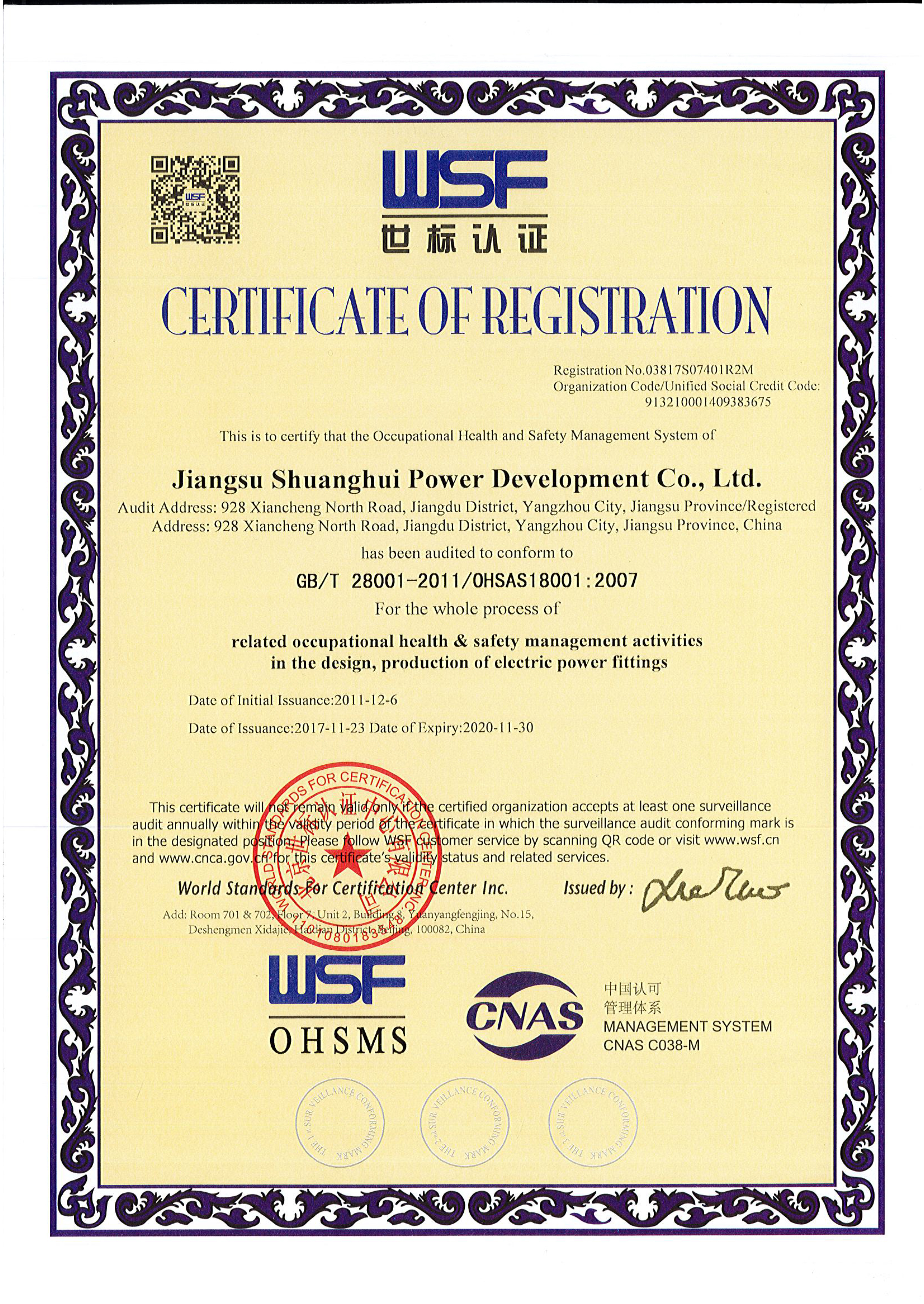 iso-certification-3